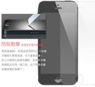 ROWA 鋼化玻璃保護膜 保護貼 iPhone 6 Plus 專用 (iPhone6+ i6+)