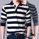 POLO衫 男裝新款長袖秋季棉質翻領T恤寬鬆大碼條紋 BF8602【旅行者】