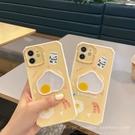 iPhone13手機殼可愛流動蛋黃適用iphone13蘋果12pro max手機殼xr軟殼11女款8plus