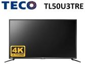 ↙0利率↙TECO 東元 50吋4K 10bit廣視角 超明亮低藍光 直下式LED液晶電視 TL50U3TRE【南霸天電器百貨】