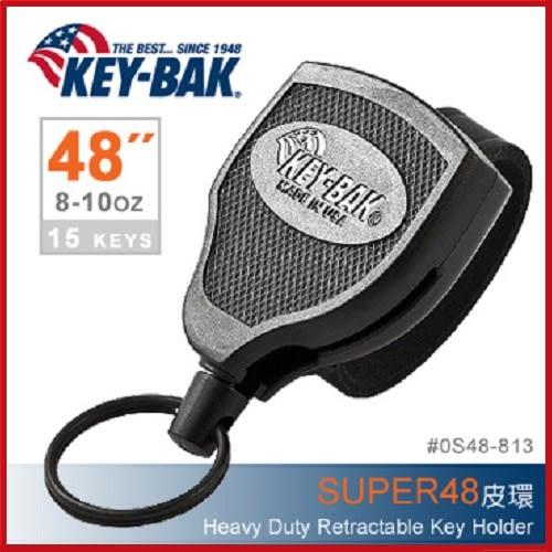 美國KEY BAK SUPER48 Heavy Duty 36伸縮鑰匙圈(皮環款)#0S48-813【AH31067】 99愛買小舖