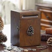 上新那瀾多好 歐式簡約創意木質硬幣存錢罐兒童成人大號儲蓄罐儲錢罐 生活故事