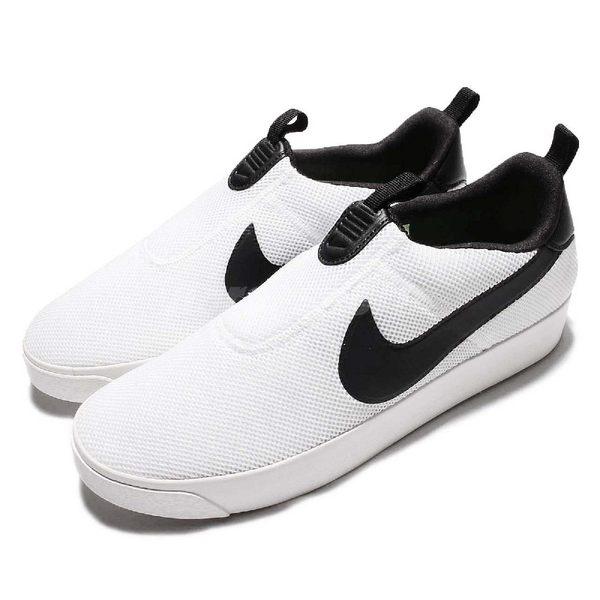 【六折特賣】Nike 休閒鞋 Court Royale LW Slip 白 黑 無鞋帶 運動鞋 基本款 男鞋【PUMP306】 902812-100