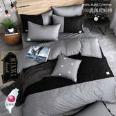 OLIVIA 【CHOCOLATE】 3.5X6.2尺 單人床包枕套兩件組 100%精梳純棉 設計師系列 台灣製