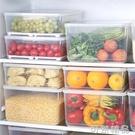透明冷藏魚盒冷凍生鮮蔬菜瀝水收納盒冰箱收納盒塑料保鮮盒密封盒 雙12全館免運