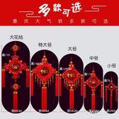 新款中國結掛件桃木福字客廳大號掛飾新居玄關壁掛喬遷裝飾  朵拉朵衣櫥