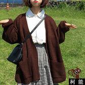 毛衣【8303】百搭針織開衫毛衣休閒外套