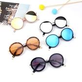 兒童太陽鏡個性復古寶寶圓形墨鏡時尚洋氣男童女童防紫外線眼鏡潮