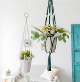 手工編織垂吊懸掛陽臺吊籃花盆棉繩網兜 創意北歐壁吊掛裝飾 花盆網兜