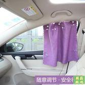 亞麻素面汽車遮陽簾內車窗防曬隔熱擋吸盤自動伸縮車用側窗遮光板 萬聖節