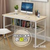 電腦桌台式家用簡約經濟型書桌現代寫字台辦公桌子簡易台式電腦桌〖korea時尚記〗 igo