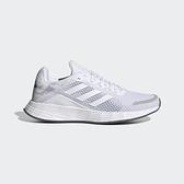 Adidas DURAMO SL 女款白色運動慢跑鞋-NO.FY6706