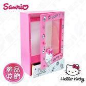 【Hello Kitty】三麗鷗凱蒂貓桌上直式 飾品盒 桌上收納(正版授權)