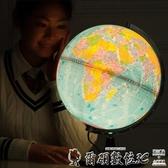 地球儀世界地球儀帶燈發光擺件大號學生用中英文高清2019教學兒童開學禮物家居LX愛麗絲