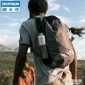登山背包迪卡儂後背包運動後背背包男戶外登山女學生休閒輕便書包QUBP NMS快意購物網
