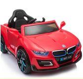 遙控電動車 搖擺車 嬰兒童電動車四輪1-3帶遙控小孩4-5歲 寶寶玩具可坐人【速出貨八折搶購】