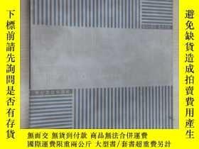 二手書博民逛書店英文書罕見BUSAN FILM COMMISSION GUIDE BOOK(32開)Y15969