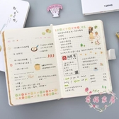 記事本 少女心手賬本ins簡約個性方格手帳網紅抖音可愛手繪日記筆記本子