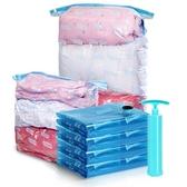 收納箱真空壓縮袋厚棉被棉絮衣服收納袋真空打包收納整理袋【免運】