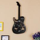 電吉他創意掛鐘客廳家用時鐘個性兒童免打孔藝術裝飾掛表鐘表靜音