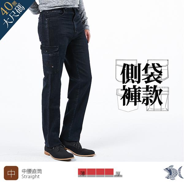 【NST Jeans】重磅耐磨 英倫搖滾之旅 織帶雙側袋 男牛仔工作褲(中腰) 390(5782) 台灣製 大尺碼