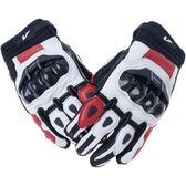 【東門城】ASTONE LC01 真皮碳纖維護具手套(白紅) 開放式護具