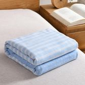 雙層紗布毛巾被純棉單人雙人夏季全棉毛巾被毛巾毯夏涼被蓋毯 LannaS igo
