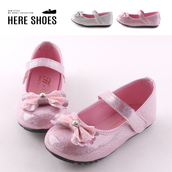 [Here Shoes] (童鞋29-34) MIT台灣製 金蔥鞋面 蝴蝶結珍珠造型 魔鬼氈包鞋 瑪莉珍 豆豆鞋─AN277