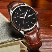 手表男士全自動機械腕表防水夜光時尚表全新大表盤日歷國產真皮 韓先生
