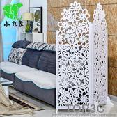歐式客廳現代簡約屏風隔斷折屏移動臥室簡易玄關雕花防水鏤空「Top3c」