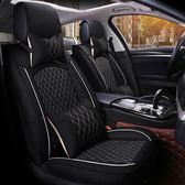 汽車座套四季通用專用座椅套小車座墊新款全包圍布藝坐套冬季坐墊