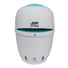 【友情牌】22W吸入式捕蚊燈VF-2711(飛利浦22W捕蚊燈管)