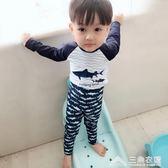 韓國兒童防曬男童長袖泳衣分體寶寶中大童長短褲速幹沖浪服潛水服 三角衣櫃