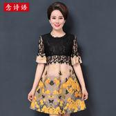 中年人短袖裙子中老年女裝夏裝薄款連身裙