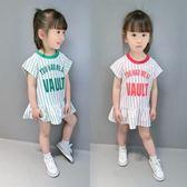 兒童連身裙 女童洋氣夏裝裙子兒童公主裙寶寶短袖連身裙【韓國時尚週】