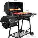 燒烤架家用木炭燒烤爐大號5人以上戶外別墅庭院美式煙熏燒烤爐bbq 夏日新品 YTL