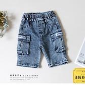 美式刷白大口袋牛仔短褲 丹寧 春夏童裝 男童短褲 男童牛仔短褲 男童牛仔褲 男童褲子