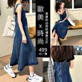 克妹Ke-Mei【AT60554】慵懶chic style復古罩杯美胸吊帶牛仔長洋裝