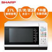 送餐盤3入組★SHARP夏普★27L微電腦變頻烘燒烤微波爐 R-T28NC