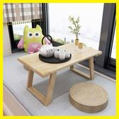 全館83折 日式窗臺實木飄窗桌子榻榻米茶幾實木炕桌矮桌電腦桌 陽臺小餐桌