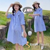 BABYSHARE時尚孕婦裝【LA8203】加大藍直條口袋襯衫裙 短袖 哺乳裙 哺乳衣 孕婦裝