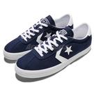 【四折特賣】Converse 休閒鞋 Break Point 深藍 白 星星 男鞋 女鞋 帆布鞋 運動鞋【PUMP306】 157793C
