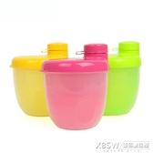 便攜式兩用奶粉盒 三色可選CA08-CA10 旗艦店『新佰數位屋』