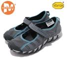 丹大戶外 美國【MERRELL】兩棲鞋/戶外鞋 Waterpro Pandi 2 女鞋 瑪莉珍鞋 原石色ML033762