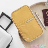 護照包旅行護照包機票夾證件票據收納包保護套多功能錢包RFID防盜證件袋 夏季新品