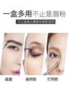 三色眉粉防水防汗不易脫色持久初學者眉筆化妝師專用
