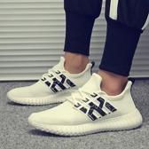 休閒運動鞋男 韓版休閒鞋 夏季新款網面透氣小白鞋跑步鞋白色系帶運動男鞋子《印象精品》q1453