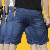 七分褲—夏季薄款牛仔短褲男五分褲休閒馬褲中褲男士七分褲男潮寬鬆7分褲 依夏嚴選