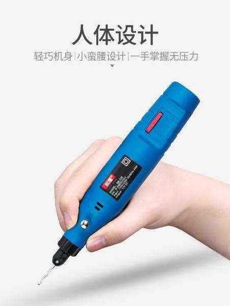 電磨機 小型電磨機手持迷你玉石雕刻機打磨工具套裝拋光機微型電鉆