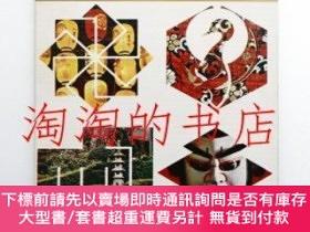 二手書博民逛書店JAPAN罕見WORLD EXPOSITION OSAKA 1970 <海外向けパンフレット 萬國博關連資料>